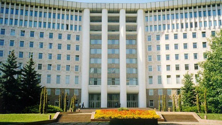 Moldovan Parliament Building. Credit: Serhiodudnic/Wikimedia Commons.
