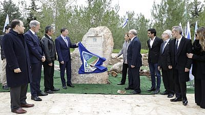 Unveiling a monument honoring former Argentine prosecutor Alberto Nisman are (from right) former KKL Argentina president Ulises Taitelbaum and his wife, Maria; Miguel Tohimaer; KKL Argentina president Hernáan Hilu; KKL-JNF vice chairman Hernán Felman; Nisman's mother, Sara Garfunkel; Knesset Speaker Yuli Edelstein; AMIA president Agustin Igdal; DAIA president Jorge Knoblovits; and Argentinian Ambassador to Israel H.E. Mariano Caucino. Credit: KKL-JNF.