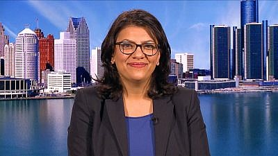 Rep. Rashida Tlaib (D-Mich.). Credit: YouTube.