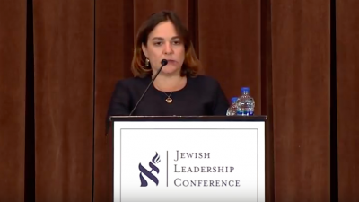 American-Israeli political commentator Caroline Glick addresses the Conference on Jews and Conservatism in New York on Oct. 28, 2018. Credit: Screenshot.