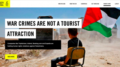 Front page of the Amnesty International website, January 20, 2019. Source: screenshot