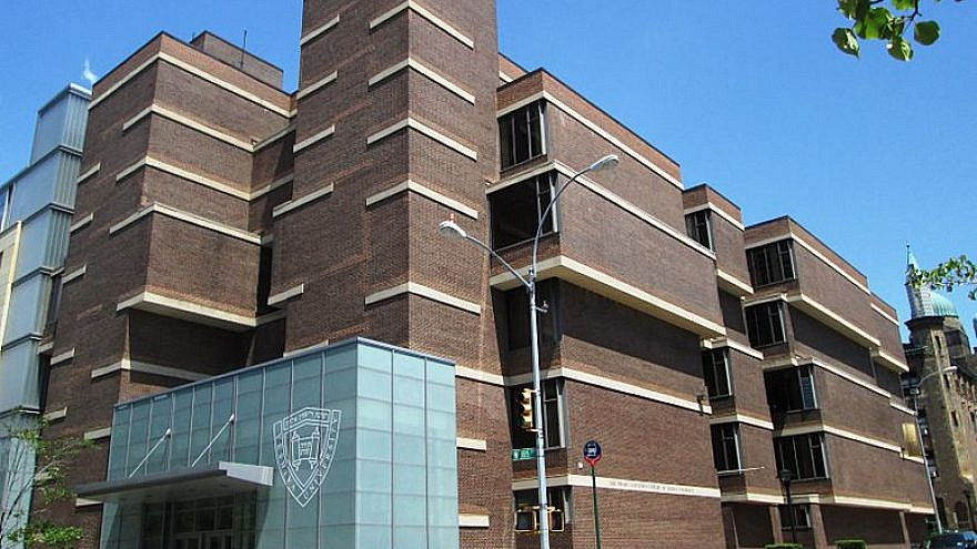 Yeshiva University's Mendel Gottesman Library at 2520 Amsterdam Ave. between West 185th and 186th Streets in the Washington Heights neighborhood of Manhattan, was built in 1967 and designed by Armand Bartos & Assocs. Credit: Beyond My Ken/Wikimedia Commons.