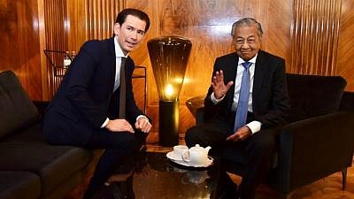 Austrian Chancellor Sebastian Kurz meets with Malaysian Prime Minister Mahathir Mohamad in Austria on Jan. 21, 2019. Credit: Dr Mahathir Mohamad/Twitter.