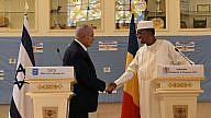 Israeli Prime Minister Benjamin Netanyahu and Chad President Idriss Déby at the Presidential Palace in Ndjamena, Jan. 20, 2019. Credit: GPO/Kobi Gideon.