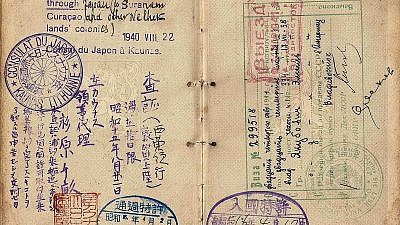 "A 1940 transit visa issued by consul Chiune Sugihara, the Japanese ""Oskar Schindler,"" in Lithuania. The holder was Czech and used his Czechoslovakian passport, issued to him in 1938. He managed to escape to Poland in 1939 and travel from there to Lithuania. In 1940, he received the visa for travel via Siberia and Japan to Surinam. Source: Wikipedia."
