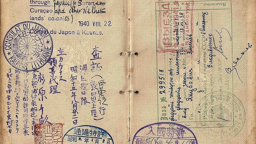 """A 1940 transit visa issued by consul Chiune Sugihara, the Japanese """"Oskar Schindler,"""" in Lithuania. The holder was Czech and used his Czechoslovakian passport, issued to him in 1938. He managed to escape to Poland in 1939 and travel from there to Lithuania. In 1940, he received the visa for travel via Siberia and Japan to Surinam. Source: Wikipedia."""