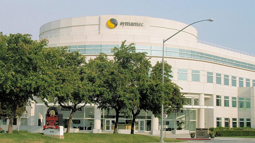 Symantec headquarters in Cupertino, Calif. Credit: Coolcaesar/Wikimedia Commons.