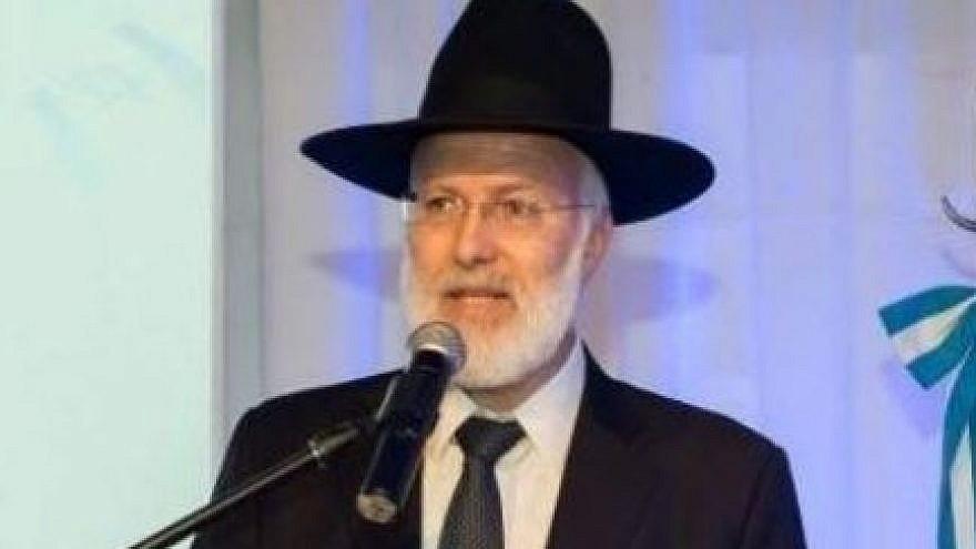 Chief Rabbi of Argentina Gabriel Davidovich. Credit: Screenshot/Twitter.