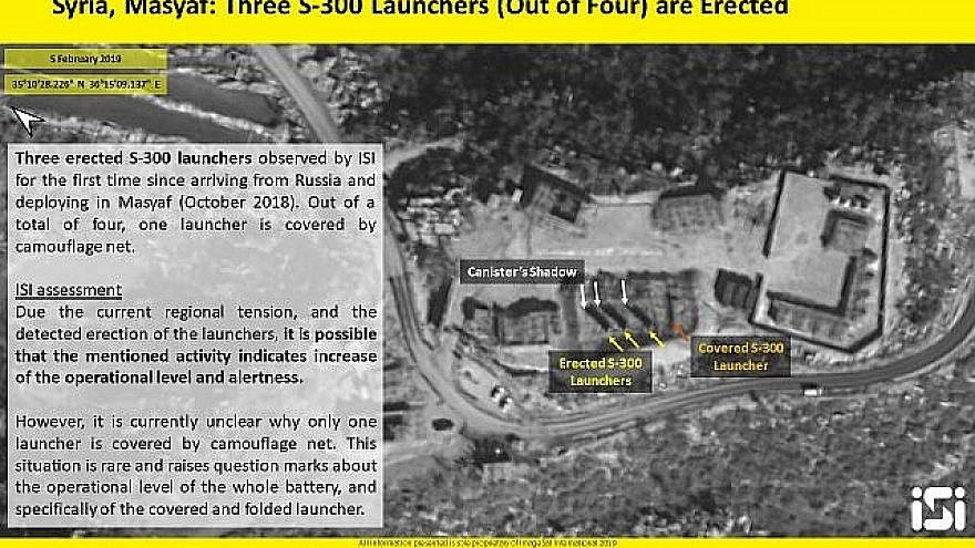 Satellite photos released by ImageSat International appear to show three out of four missile-launchers of the S-300 air-defense system in the raised position in Masyaf on Feb. 5, 2019. Credit: ImageSat International.