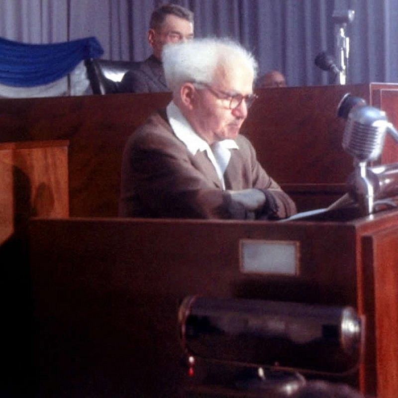 Israeli Prime Minister David Ben-Gurion speaking on the Knesset, Jan, 1, 1957. Credit: National Photo Archive via Wikimedia Commons.