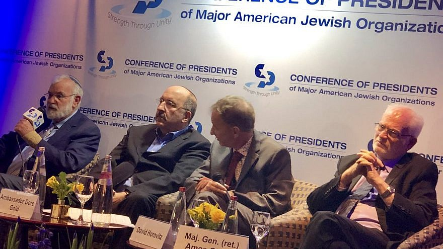 From left: Maj. Gen. (res.) Yaakov Amidror, Dore Gold, David Horovitz and Maj. Gen. (ret.) Amos Gilead at a panel discussion regional issues at the Conference of Presidents summit in Jerusalem on February 18, 2019.  Credit: William Daroff via Twitter.