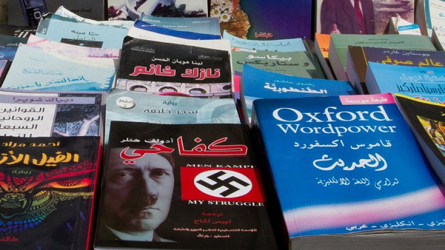 """A copy of Adolf Hitler's """"Mein Kampf"""" for sale by a street vendor in Ramallah in the West Bank, on Aug. 5, 2015. Photo by Micah Bond/Flash90."""