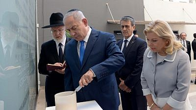 Argentina's Chief Rabbi Gabriel Davidovich (L) joins Israeli Prime Minister Benjamin Netanyahu and his wife Sara at a ceremony at the site of the 1992 attack at the Israeli embassy in Buenos Aires, Argentina, on September 11, 2017. Photo by Avi Ohayon/GPO.