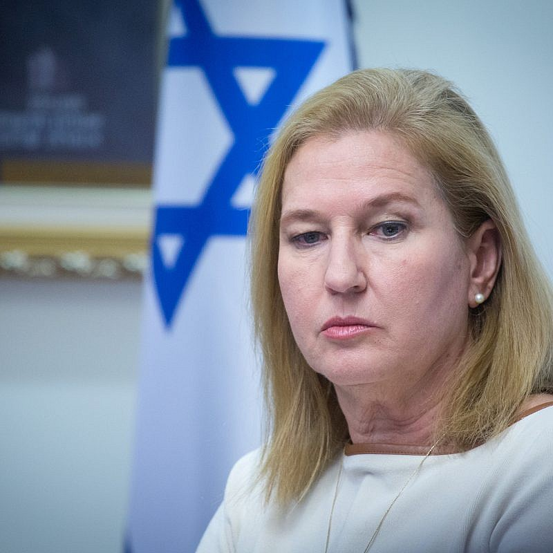 Zionist Union MK Tzipi Livni arrives for a Zionist Union faction meeting at the Israeli parliament on December 25, 2017. Credit: Miriam Alster/Flash90
