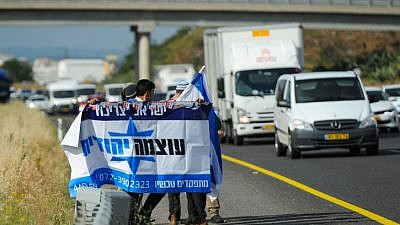 Right-wing activists and members of Otzma Yehudit movement seen at Eyal Interchange after the police stopped their bus on their way to protest in Umm al-Fahm, April 10, 2018. Photo by Basel Awidat/Flash90.