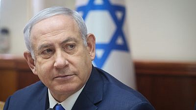 Israeli Prime Minister Benjamin Netanyahu in Jerusalem, Dec. 2, 2018. Credit: Marc Israel Sellem/POOL.