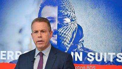 Strategic Affairs Minister Gilad Erdan speaks during a press conference for the foreign media on Feb. 3, 2019. Photo: Flash90.