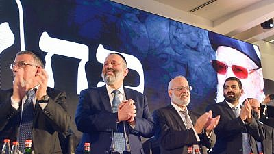 Israeli Minister of Interior Affairs and head of the Shas party Aryeh Deri, seen with Shas parliament members at the campaign opening event in Bat Yam on Feb. 10, 2019. Photo by Yehuda Haim/Flash90.
