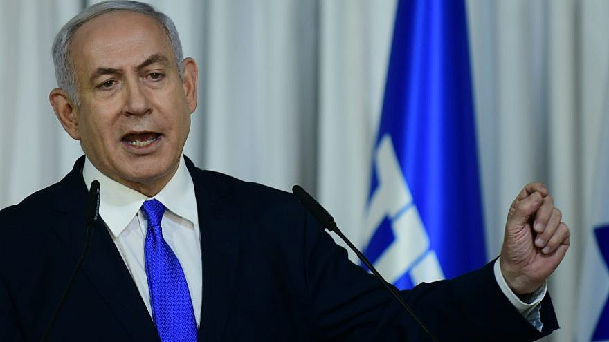 Israeli Prime Minister and head of the Likud Party Benjamin Netanyahu delivers a statement to the media on Feb. 21, 2019. Credit: Tomer Neuberg/Flash90.