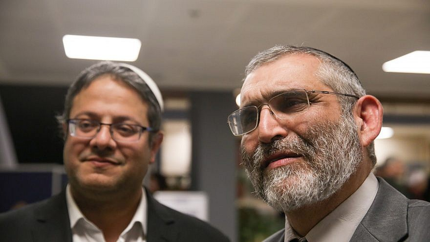 Itamar Ben-Gvir (left) and Michael Ben-Ari of the Otzma Yehudit Party outside the elections committee, where political parties running for a spot in the upcoming Israeli elections present their party list, on Feb. 21, 2019. Photo by Yonatan Sindel/Flash90.