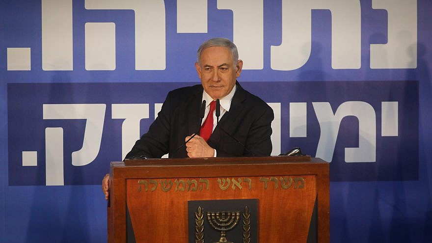 Israeli Prime Minister and head of the Likud Party Benjamin Netanyahu delivers a statement to the media at the prime minister's residence in Jerusalem on Feb. 28, 2019. Credit: Yonatan Sindel/Flash90.