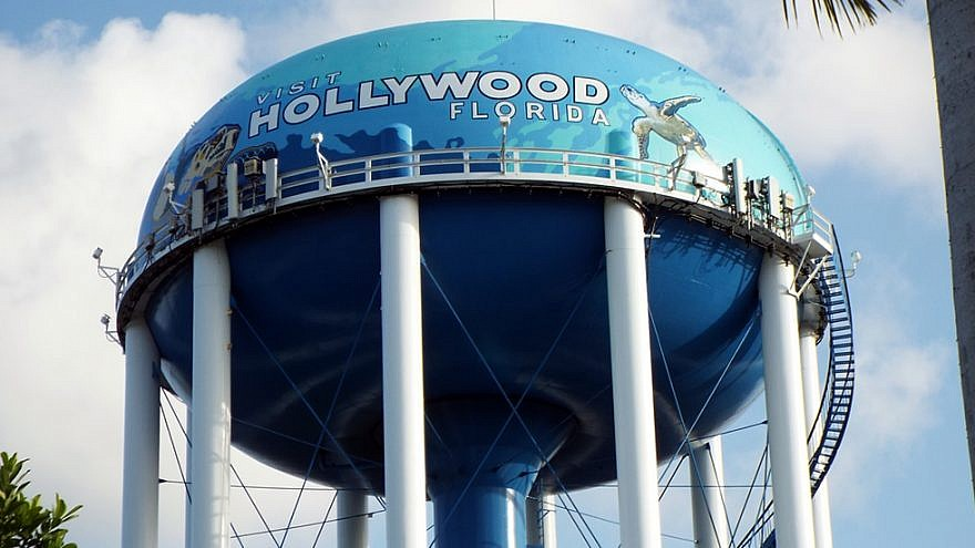 Water tower in Hollywood, Fla., July 23, 2016. Credit: Marine 69-71/Wikimedia Commons.