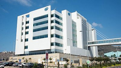 Intel IDC9 building in Haifa. Credit: xiquinhosilva/Wikimedia Commons.