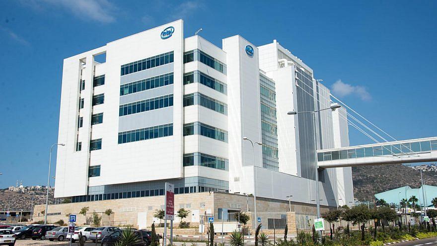 Intel IDC9 building in Haifa. Credit: xiquinhosilva/Wikimedia Commons.
