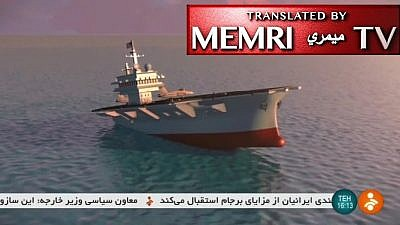 Iranian TV animation shows Ghadir-class submarine sinking American aircraft carrier. (MEMRI)