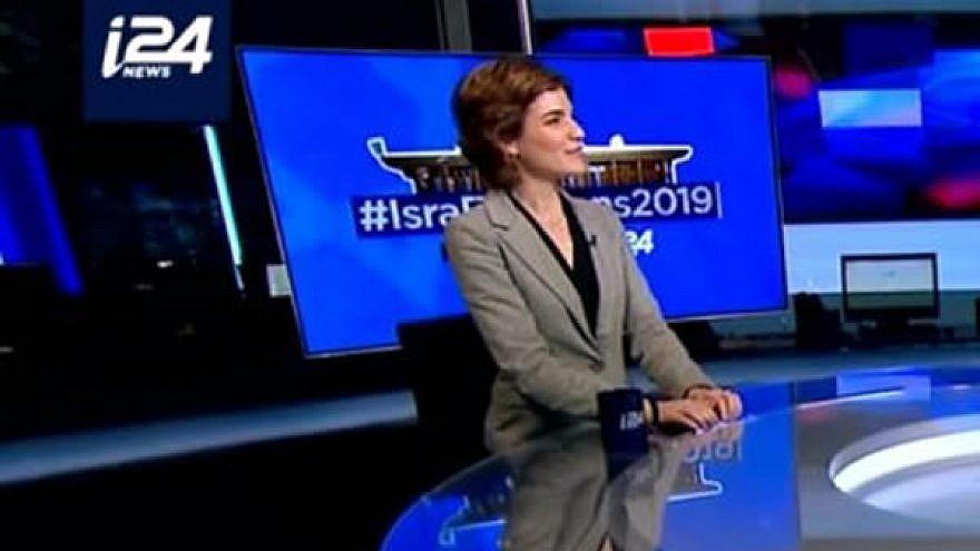 Meretz Party chairwoman Tamar Zandberg on the Israel Hayom-i24NEWS weekly election broadcast. Credit: i24NEWS.