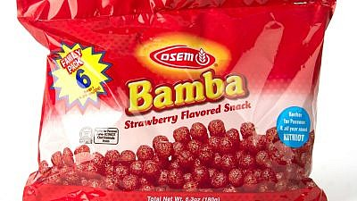 Strawberry Bamba. Credit: Courtesy.