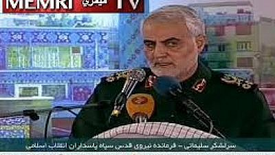 """Qods Force Commander Qasem Soleimani said in a speech that aired on IRINN TV (Iran) on Feb. 22, 2019, that the spreading of the culture of Jihad and martyrdom has """"unique and positive implications on moral, religious and national aspects."""" (MEMRI)"""