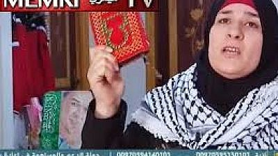 """In a Feb. 14, 2019 broadcast on Al-Aqsa TV (Hamas/Gaza), the mother of Muhammad Said Muhammad Ali, a 19-year-old Palestinian who was killed when he attacked Israeli policemen with a knife at Damascus Gate in Jerusalem, said that her son had been """"a lion."""" (MEMRI)"""