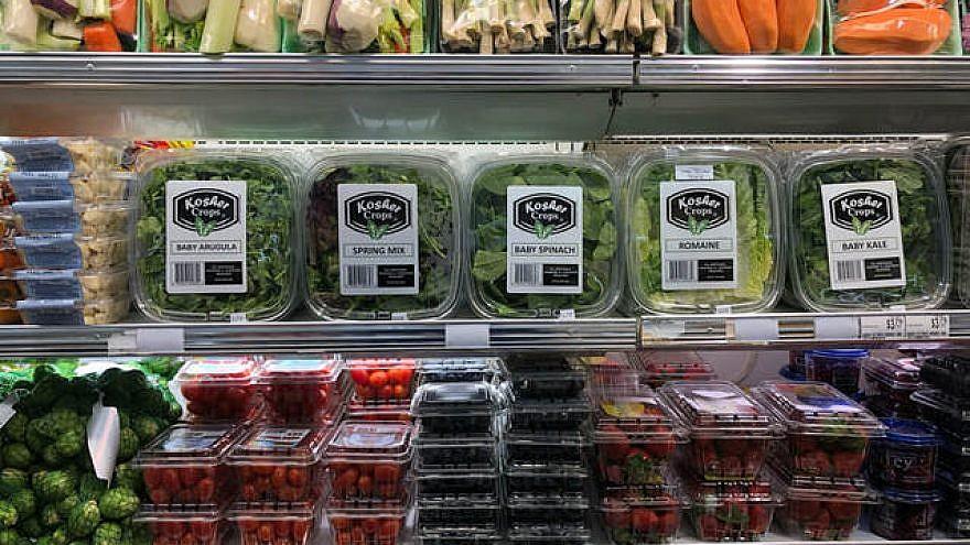 Kosher Crops in Glatt Express in Teaneck, N.J. Credit: Israel Ellen.