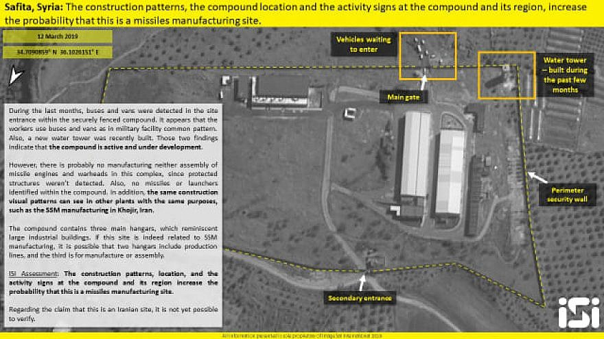 A military installation near the Lebanese-Syrian border may be producing precision surface-to-surface missiles, likely with Iranian backing, according to an intelligence report published on March 13, 2019, by ImageSat International.