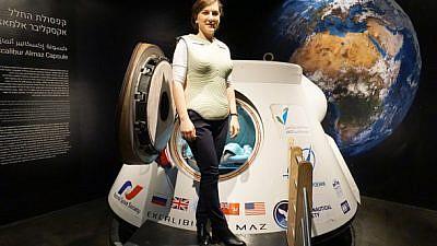 StemRad's radiation suit. Photo: StemRad.
