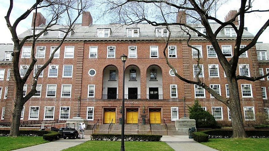 Boylan Hall at Brooklyn College in New York. Credit: Wikimedia Commons.