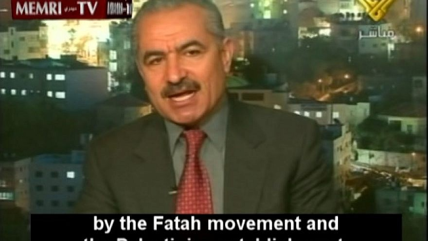 Palestinian Authority leader Mahmoud Abbas appointed his longtime adviser Muhammad Ishtayeh to P.A. prime minister. On July 9, 2010, MEMRI TV released a clip of Ishtayeh's interview with Hezbollah's Al-Manar TV, when he praised the mastermind of the Munich Summer Olympics massacre of 11 Israeli athletes and coaches. (MEMRI)