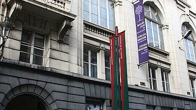 The Jewish Museum of Brussels in Belgium. Source: Michel Wal, Wikimedia Commons