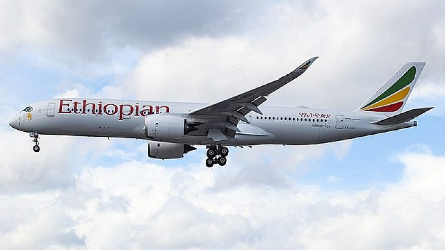 An Ethiopian Airlines airplane. Source: Mark Harkin, Wikimedia Commons.