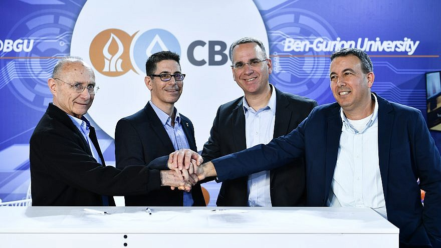 BGN Technologies and Rafael sign a collaboration agreement at Tel Aviv's Cybertech conference in mid-February 2019. Credit: Rafael.