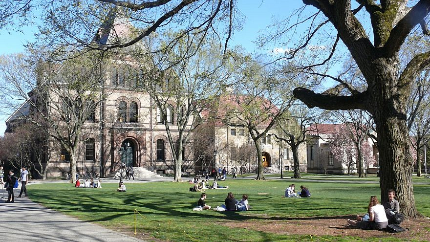 The campus of Brown University in Providence, R.I. Credit: Wikimedia Commons.