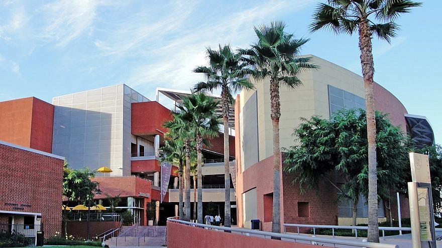 CSULA Student Union. Credit: Justefrain/Wikimedia Commons.