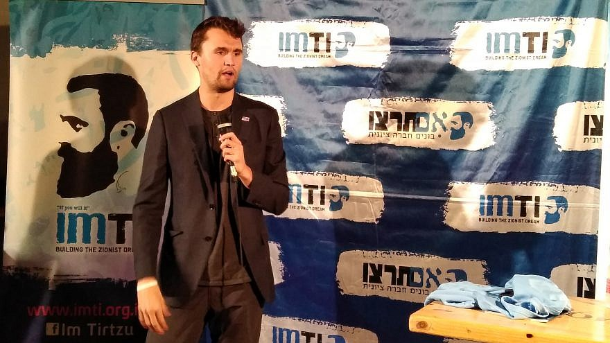 Turning Point USA's Charlie Bar speaking at an event hosted by Im Tirtzu at a Jerusalem bar. Credit: Josh Hasten.