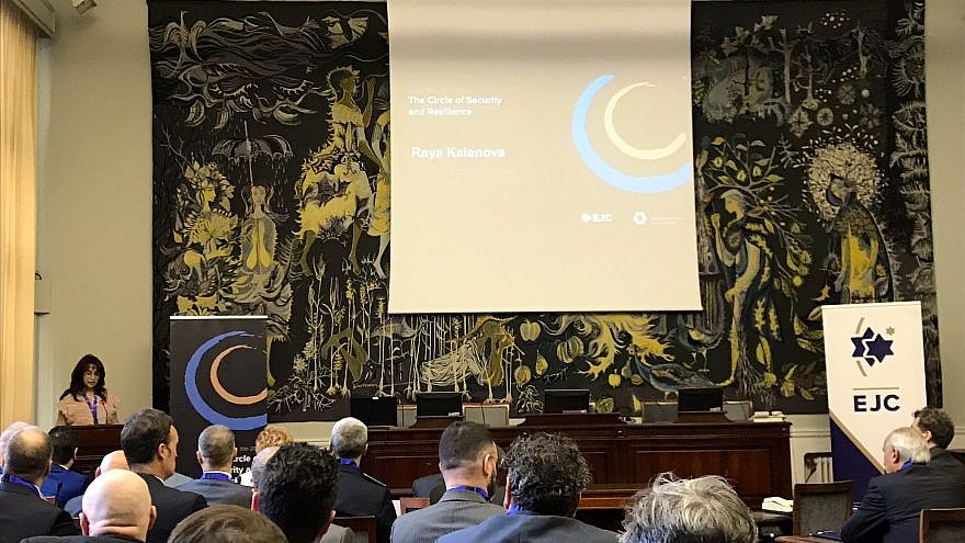 """European Jewish Congress executive vice president and CEO Raya Kalenova addresses """"The Circle of Security & Resilience"""" conference in the Belgian Senate in Brussels. Credit: European Jewish Congress/Twitter."""