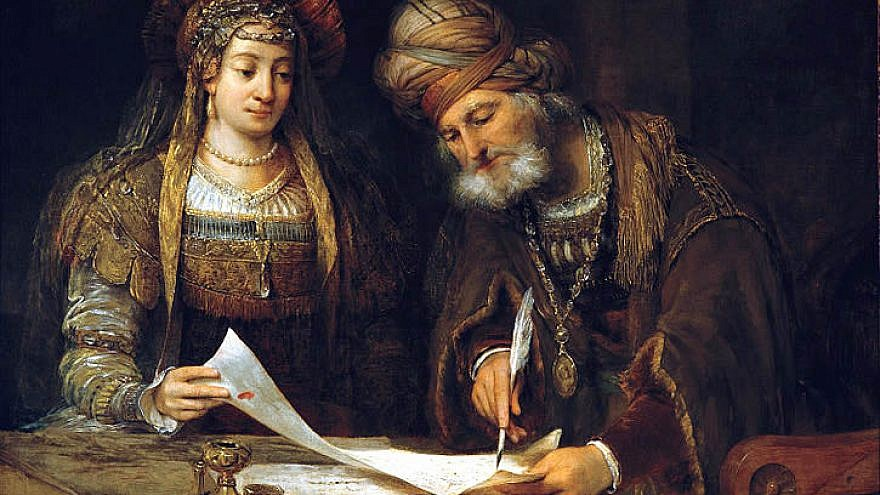 """""""Esther and Mordechai,"""" oil on canvas, 1675. Museo Nacional de Bellas Artes, Buenos Aires, Argentina. Credit: Wikimedia Commons."""