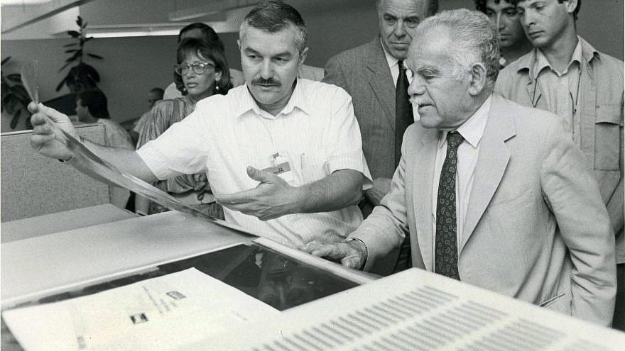The late Israeli Prime Minister Yitzhak Shamir with his son, Yair Shamir, in 1986. Photo by Moshe Shai/Flash90.