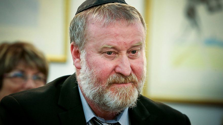 Attorney General Avichai Mandelblit at a ceremony at the Hebrew University of Jerusalem on Nov. 14, 2016. Photo by Flash90.