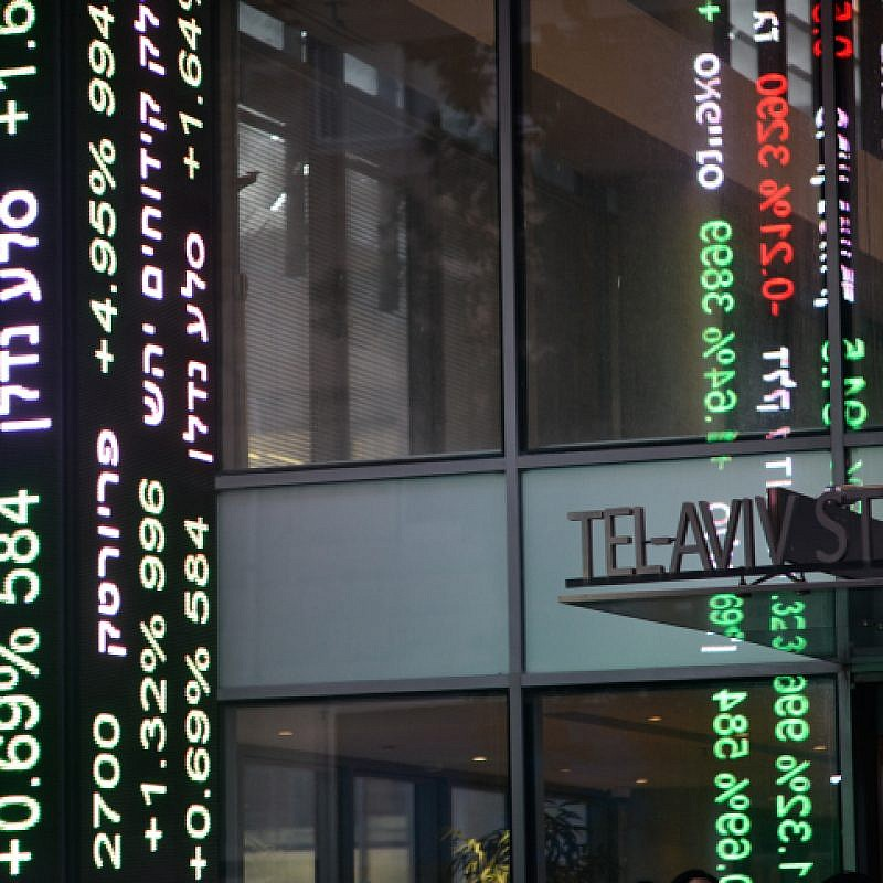 A view of the Tel Aviv Stock Exchange, Dec. 25, 2018. Photo by Adam Shuldman/Flash90.