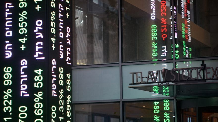 A view of the Tel Aviv Stock Exchange, Dec. 25, 2018. Photo by Adam Shuldman/Flash90.